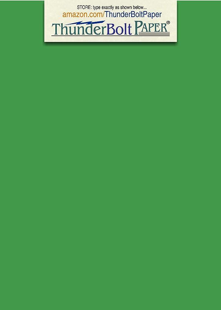 200 Bright Green 65lb Cover|Card Paper - 4.5