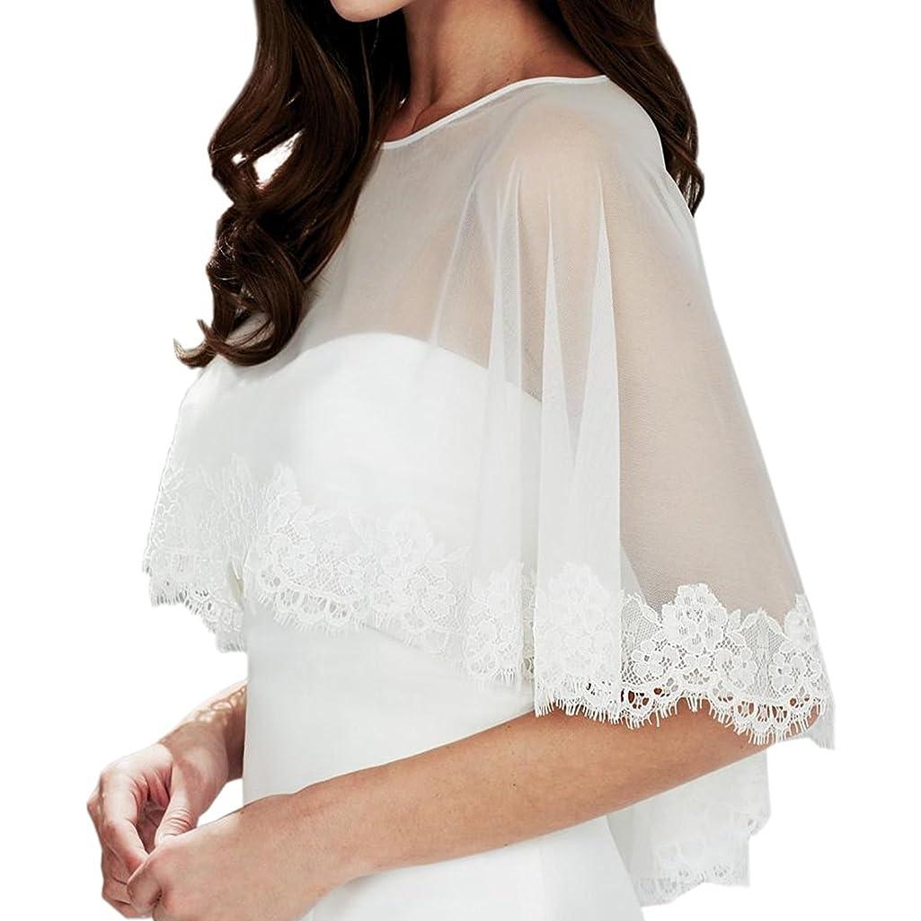 AbaoWedding Embroidered Lace Tulle Shrug Shawl Wrap Bolero Wedding Jacket for Bride