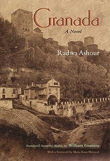 Granada: A Novel