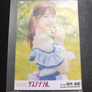 AKB48 サステナブル 劇場盤 柏木由紀 生写真