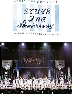 STU48 2nd Anniversary【DVD】