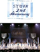 【メーカー特典あり】STU48 2nd Anniversary【DVD】(メーカー特典:B2告知ポスター付き)