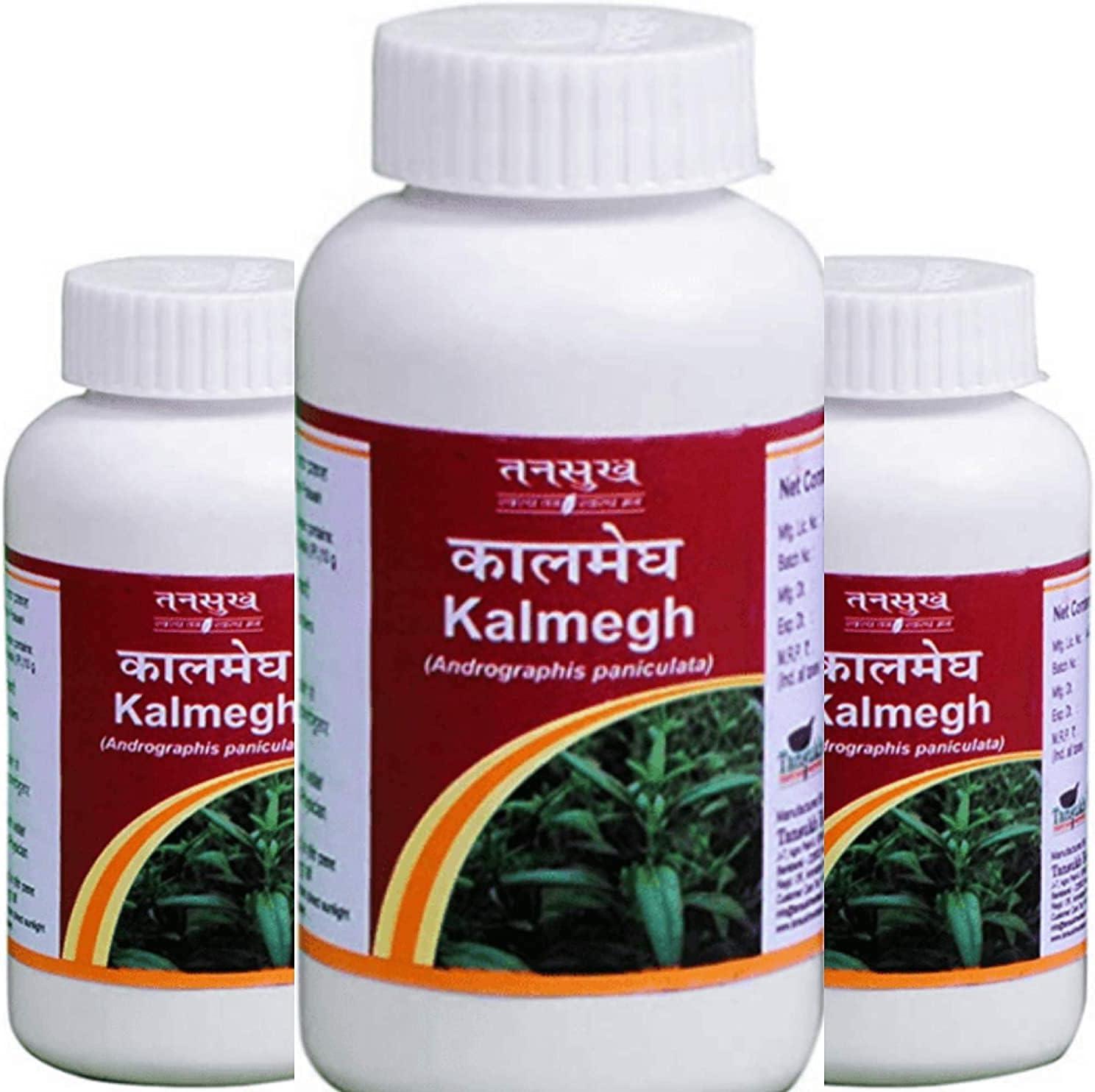 Lendom Gorgeous Tansukh Kalmegh Quality inspection Powder Ayurvedic Churna Herbal -