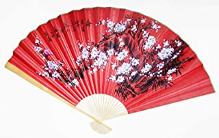 Needzo Oriental Folding Decorative Cherry Blossom Design Wall Hanging Fan, 53 Inch