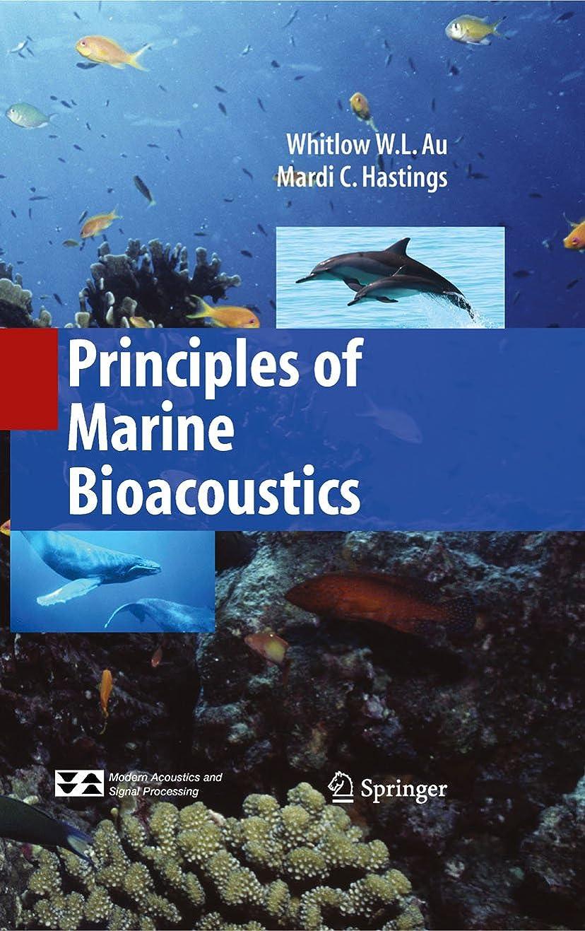 農村荷物しなやかPrinciples of Marine Bioacoustics (Modern Acoustics and Signal Processing) (English Edition)
