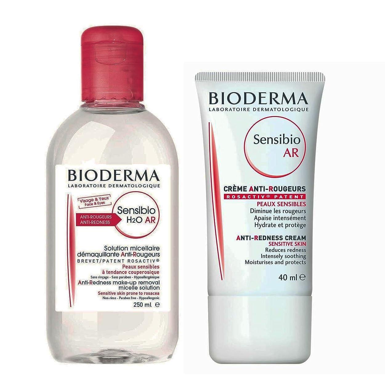 経由でラテン称賛Bioderma Sensibio AR + Sensibio H2O AR Pack