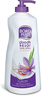 BOROPLUS Doodh Kesar Body Lotion, 400 Ml, 400 ml