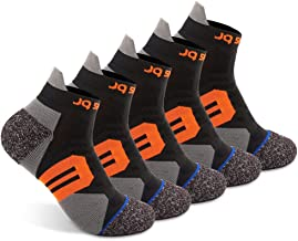 Copper Antibacterial Symmetric Unisex Quick-Dry Cushion Low-Cut Running Socks with Tab 5 Pairs