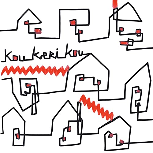 Cuarto Mundo by Kou Keri Kou on Amazon Music - Amazon.com