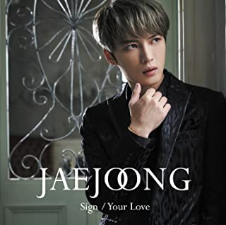Sign/Your Love