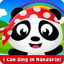 i can sing sing sing