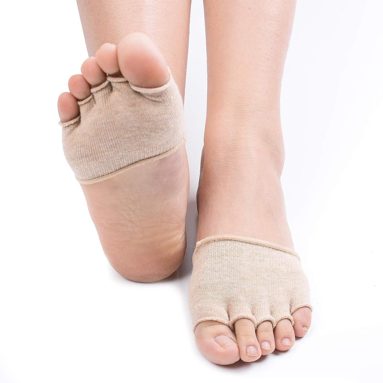 (フレミ) Flammi 5本指 ハーフソックス (かかとなし) 指先なし靴下 指切り ヨガ用靴下 5足組 フリーサイズ(22-27cm) (ベージュ)