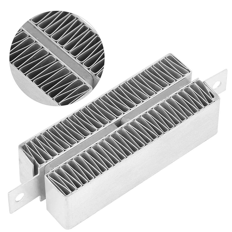 Heat Ripple Element Heater PTC Fresno Mall for Generato Price reduction Heating Steam