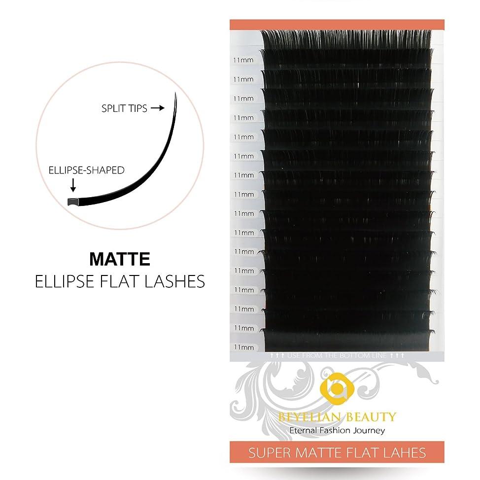 絶妙成果ストライドBEYELIAN 楕円まつげエクステ 太さ0.15㎜ 長さ11㎜Cカールまつ毛エクステンション 専門的なサロン用マツエク12列