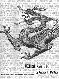 shotokan ryu karate do