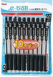 ぺんてる ボールペン ドットイー0.7黒 XBK127A0 10本パック