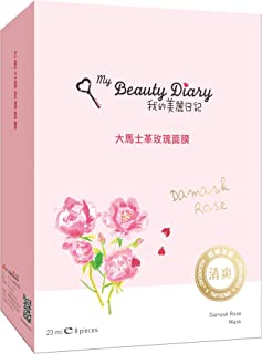 My Beauty Diary-Damask Rose Facial Mask, Softening and Brightening Collagen Essence Face Sheet Mask for Natural Look(8 Com...