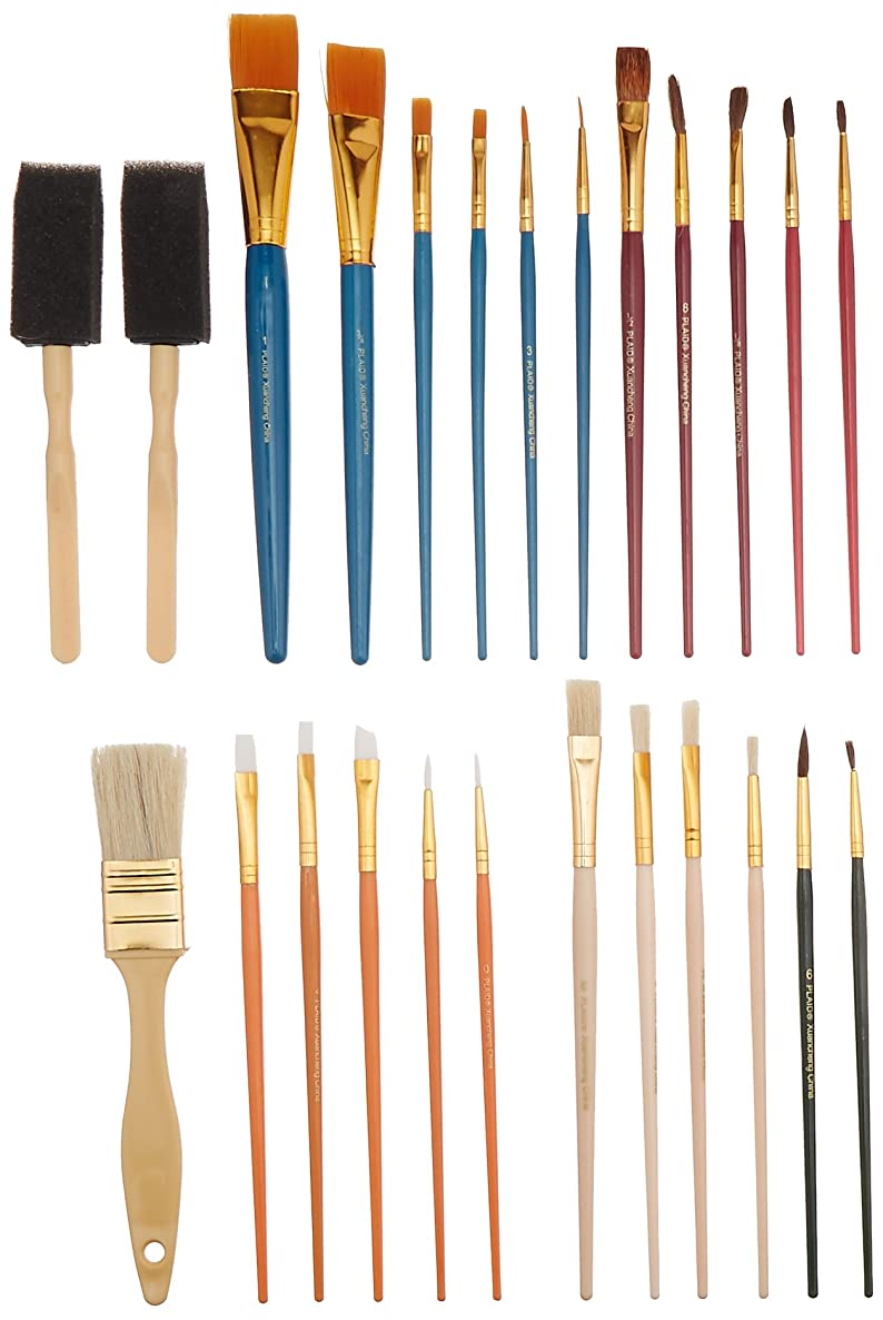 Plaid Enterprises, Inc. Plaid Value Pack Super Brushes, 44211 (25-Piece)