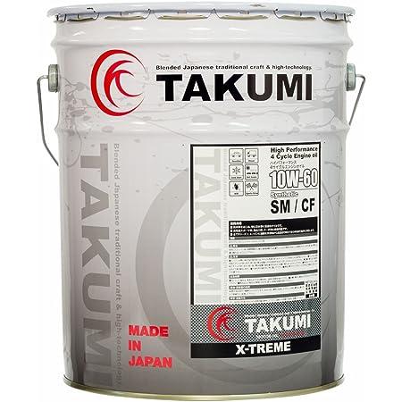 TAKUMIモーターオイル エンジンオイル 10W-60 20L 4輪ガソリン/ディーゼル車用 化学合成油 サーキットスペック