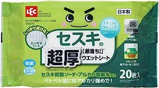 セスキの激落ちくん 超厚 ウェットシート 20枚入 (セスキ炭酸ソーダ + アルカリ電解水)