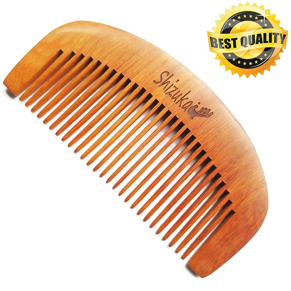 クラッチお客様酸化物高級櫛木製 ヘアブラシ SHIZUKAJV 静電気防止櫛 100% 天然くし 2点セット ギフト(粗目?半月)頭皮&肩&顔&手足マッサージコーム ヘアケア > 頭皮ケアブラシ くしこども 美髪ブラシ くし おすすめ くし 木 ブラシ おすすめ くし メンズ (半月)