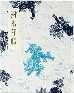 御朱印帳 60ページ ブック式 ビニールカバー付 法徳堂オリジナルしおり付 獅子 白
