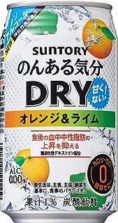 サントリー のんある気分 DRYオレンジ&ライム [ ノンアルコール 350ml×24本 ]