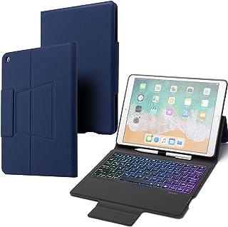 iPad 10.2 キーボードケース 2020 iPad第八世代/2019 iPad第7世代兼用 一体式 ペンシルホルダー付き 三虹色バックライト オートスリープ スタンド機能あり 薄型 iPad8/ iPad7 通用キーボードカバー 全面保護...