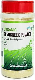 Organic Fenugreek Powder 200G