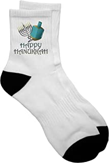 TooLoud Blue & Silver Happy Hanukkah Adult Short Socks