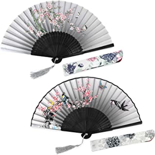 Maxchange 2-Pack Hand Held Folding Fan, Women Craft Silk Fan with Bamboo Frame and Elegant Tassel, Come with a Cloth Sleeve Per Fan, Cooling Yourself, Wedding Gifts, Party Gifts