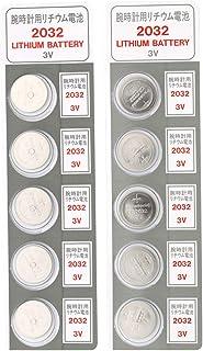 パナソニック CR2032 3V 10個 ボタン電池 ブリスターパック 逆輸入品