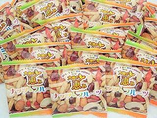 小袋 ナッツ&フルーツ 900g チャック付き袋 およそ85袋~90袋入り