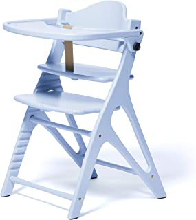 大和屋 アッフル シェルブルー A02 赤ちゃんから大人まで使えるベビーチェア