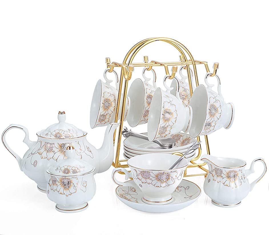 21-Piece Porcelain Ceramic Tea Gift Sets, Cups& Saucer Service for 6, Teapot, Sugar Bowl, Creamer Pitcher and Teaspoons.