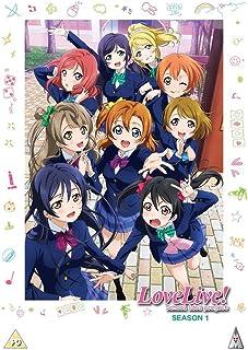 ラブライブ! School Idol Project コンプリート DVD-BOX (全13話) μ's [DVD] [PAL][Import]