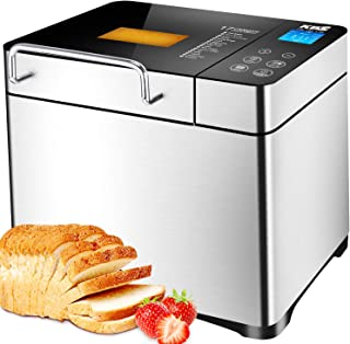 KBS Bread Machine, Automatic 2LB Bread Maker with Nuts Dispenser, LCD Display Touch Control, 3 Crust Colors 17 Menus, 1 Hour Keep Warm 15 Hours Delay Time, Gluten Free Whole Wheat, Stainless Steel