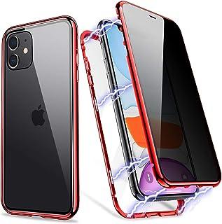 ZHIKE Funda para iPhone 11, Magnético Anti pío Privacidad Doble Cara Marco de Parachoques de Metal de absorción magnética ...
