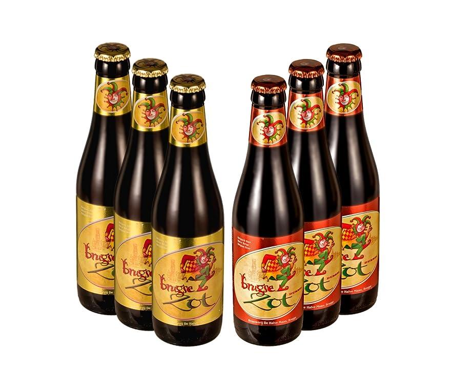 競争疑わしい万一に備えて【輸入 ベルギー プレミアムビール】ブルッグス ゾット(Brugse Zot)2種 飲み比べセット 330ml × 6本