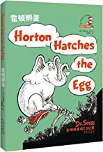 Simplified Chinese Version of Horton Hatches The Egg (Simplified Chinese/English)
