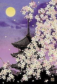 AAN25-1548 和風グリーティングカード/むねかた 金箔 「宵桜」 (中紙・封筒付) 金箔押し加工 再生紙