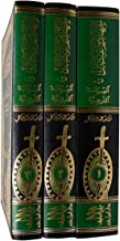 Jihad and fighting in the legal policy, the number of 3 volumes
