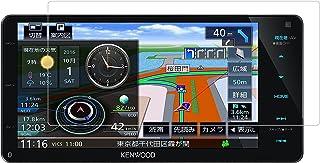 ケンウッド(KENWOOD) カーナビ 彩速ナビ MDV-L504W/L504/L404W/L404カーナビ対応液晶保護フィルム 防指紋加工 反射防止 抗菌 気泡ゼロに 「541-0008-01
