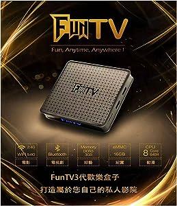 FunTV Chinese Box 2021 2GB RAM+16GB ROM 支持五天回看 終身免費 500+大陸香港澳門台灣直播點播回看頻道 海量普通話粵語影視劇集