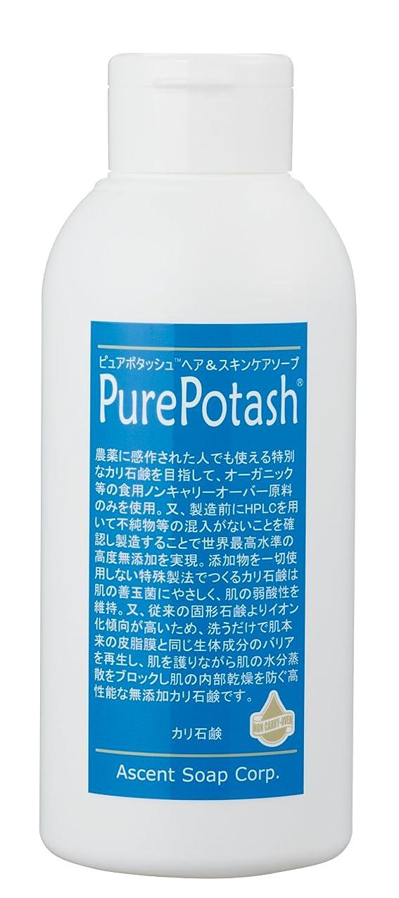省略する行商人メッセージ食用の無農薬油脂使用 ピュアポタッシュヘア&スキンケアソープ(さっぱりタイプ)250g 3本セット