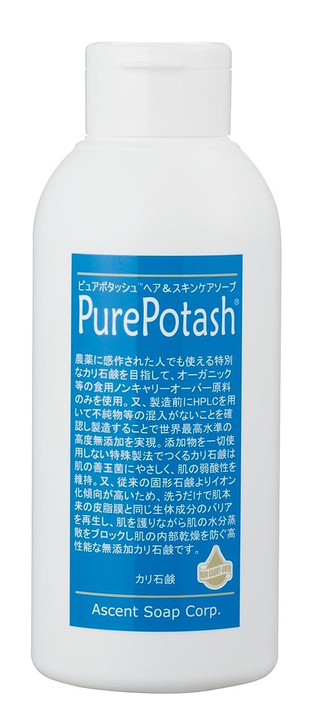 胸正確にバイオリニスト食用の無農薬油脂使用 ピュアポタッシュヘア&スキンケアソープ(さっぱりタイプ)250g 3本セット