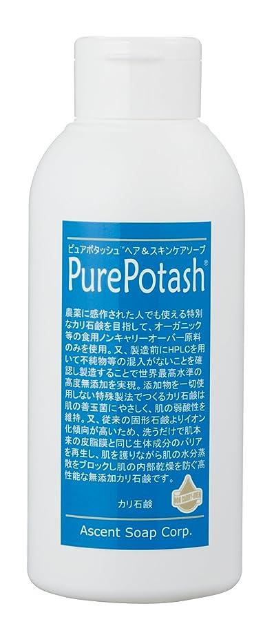シルエットお酢重要性食用の無農薬油脂使用 ピュアポタッシュヘア&スキンケアソープ(さっぱりタイプ)250g 3本セット