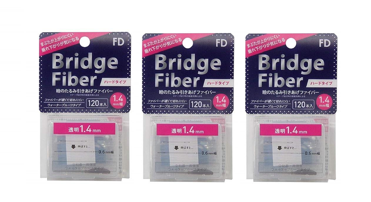 告白するフルート含めるFD ブリッジソフトファイバー 眼瞼下垂防止テープ ハードタイプ 透明1.4mm幅 120本入り×3個セット