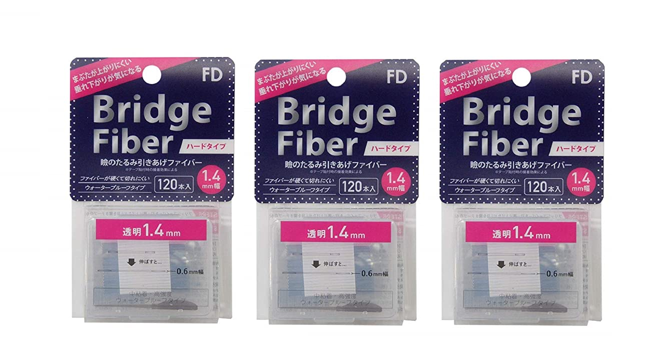 ピンチ子犬セッティングFD ブリッジソフトファイバー 眼瞼下垂防止テープ ハードタイプ 透明1.4mm幅 120本入り×3個セット