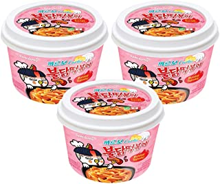 [Samyang] Carbo Bulldark Spicy Chicken Roasted Tteokbokki (Pack of 3) / Korean food/Korean Tteokbokki/Spicy Tteokbokki (overseas direct shipment)